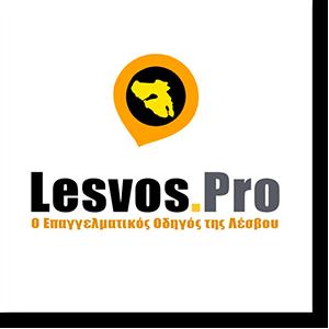 Lesvos.Pro - Επαγγελματικός Οδηγός της Λέσβου