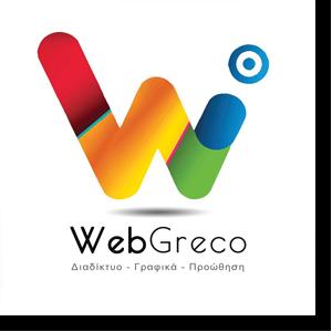WEBGRECO / Διαδίκτυο - Γραφικά - Προώθηση